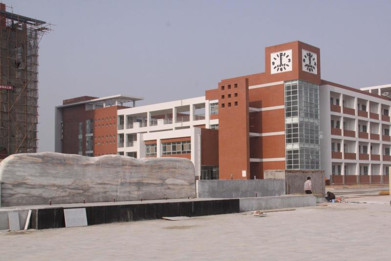 富平县实验中学图册图片
