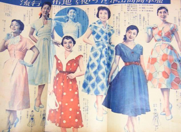 山本富士子图册