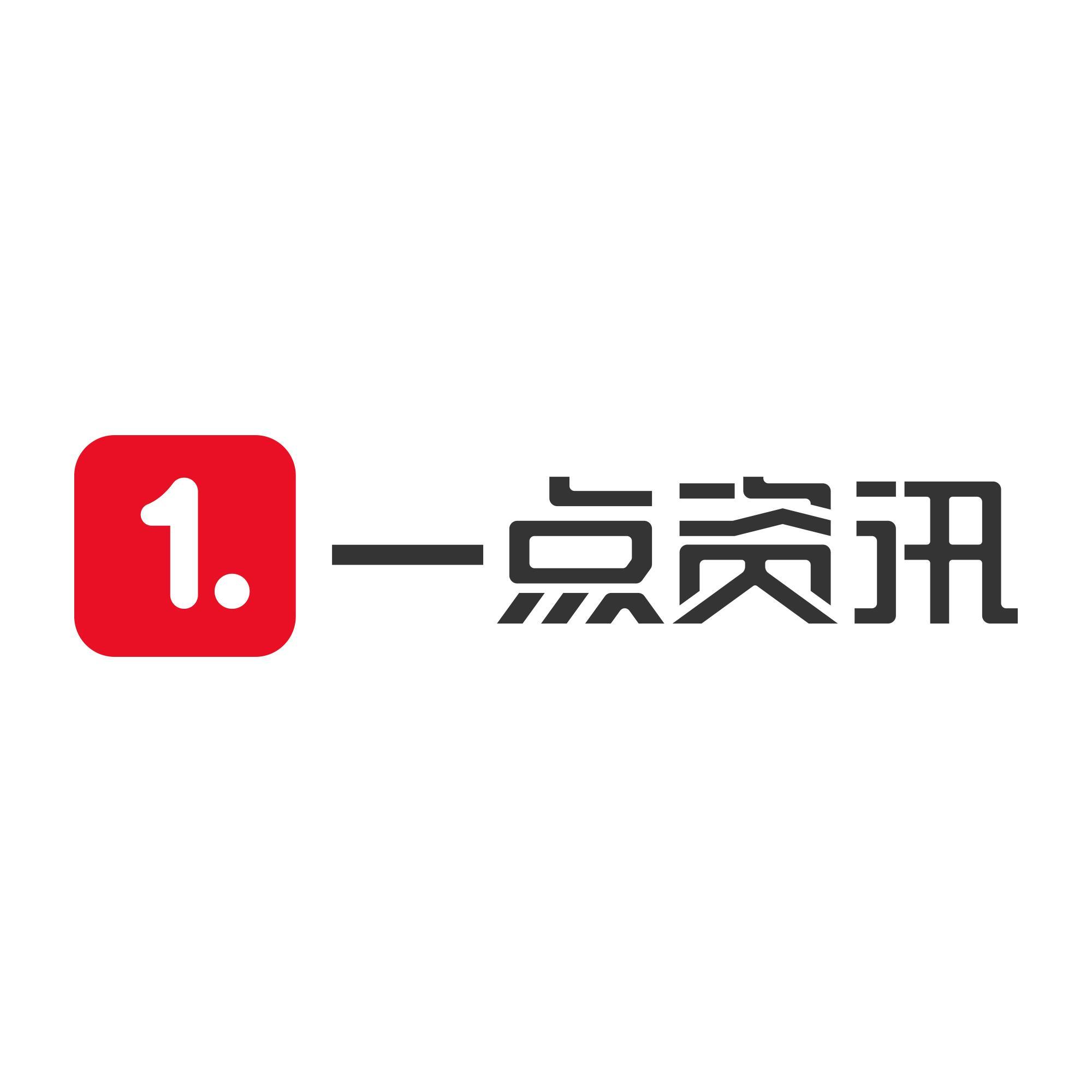 资讯logo_一点资讯