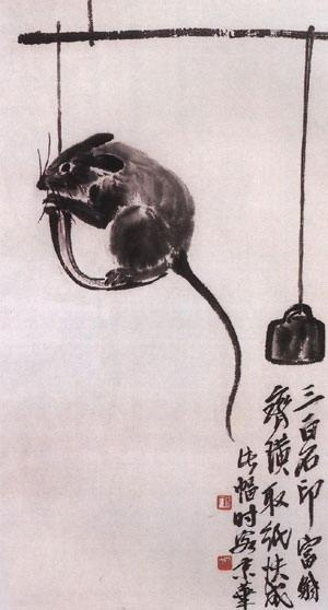 动物的脸国画写意