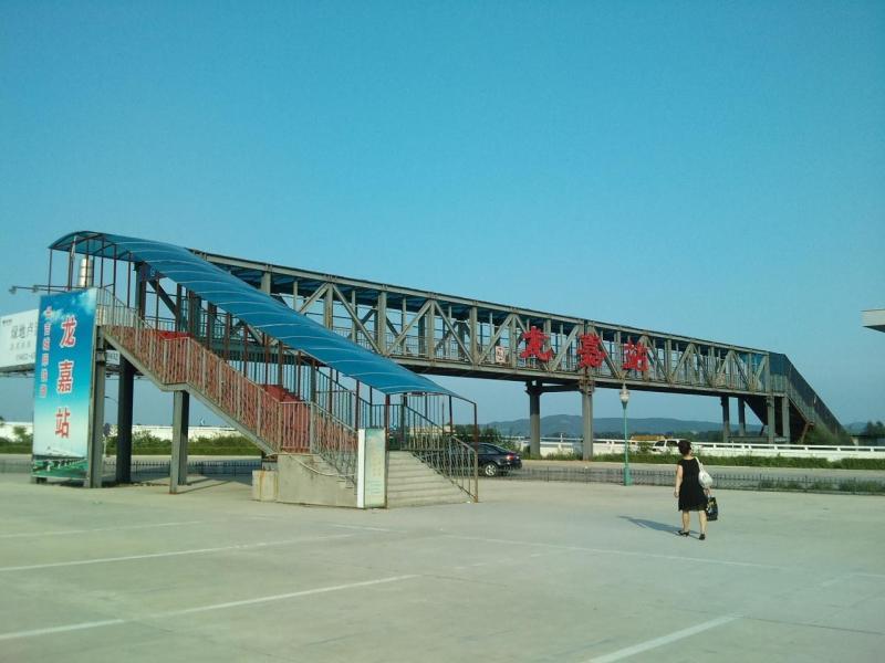 龙嘉站,东北地区第一个建在机场的高铁车站 - 石學峰 - 石学峰的博客