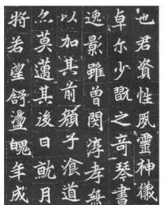 魏碑是指南北朝时期(公元420-588年)北朝的碑刻书法作品.现存图片