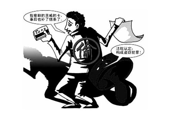 动漫 卡通 漫画 设计 矢量 矢量图 素材 头像 556_366