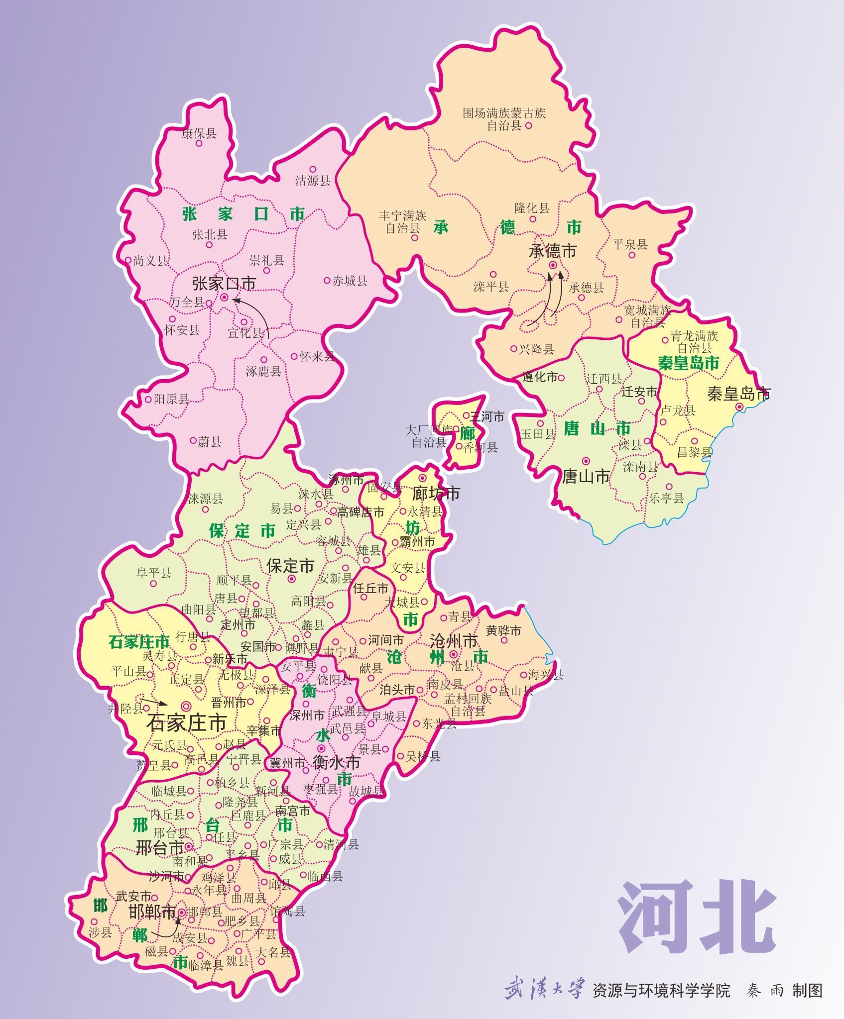 河北下辖石家庄,唐山,秦皇岛,邯郸,邢台,保定,张家口,承德,沧州,廊坊