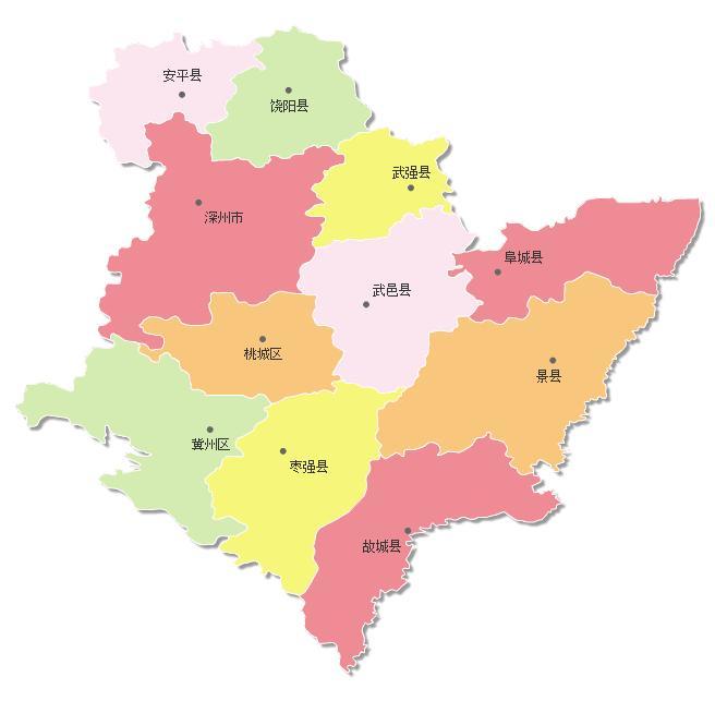 省地�_衡水(河北省地级市)