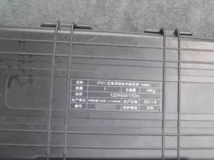 QTS-11式单兵综合作战系统