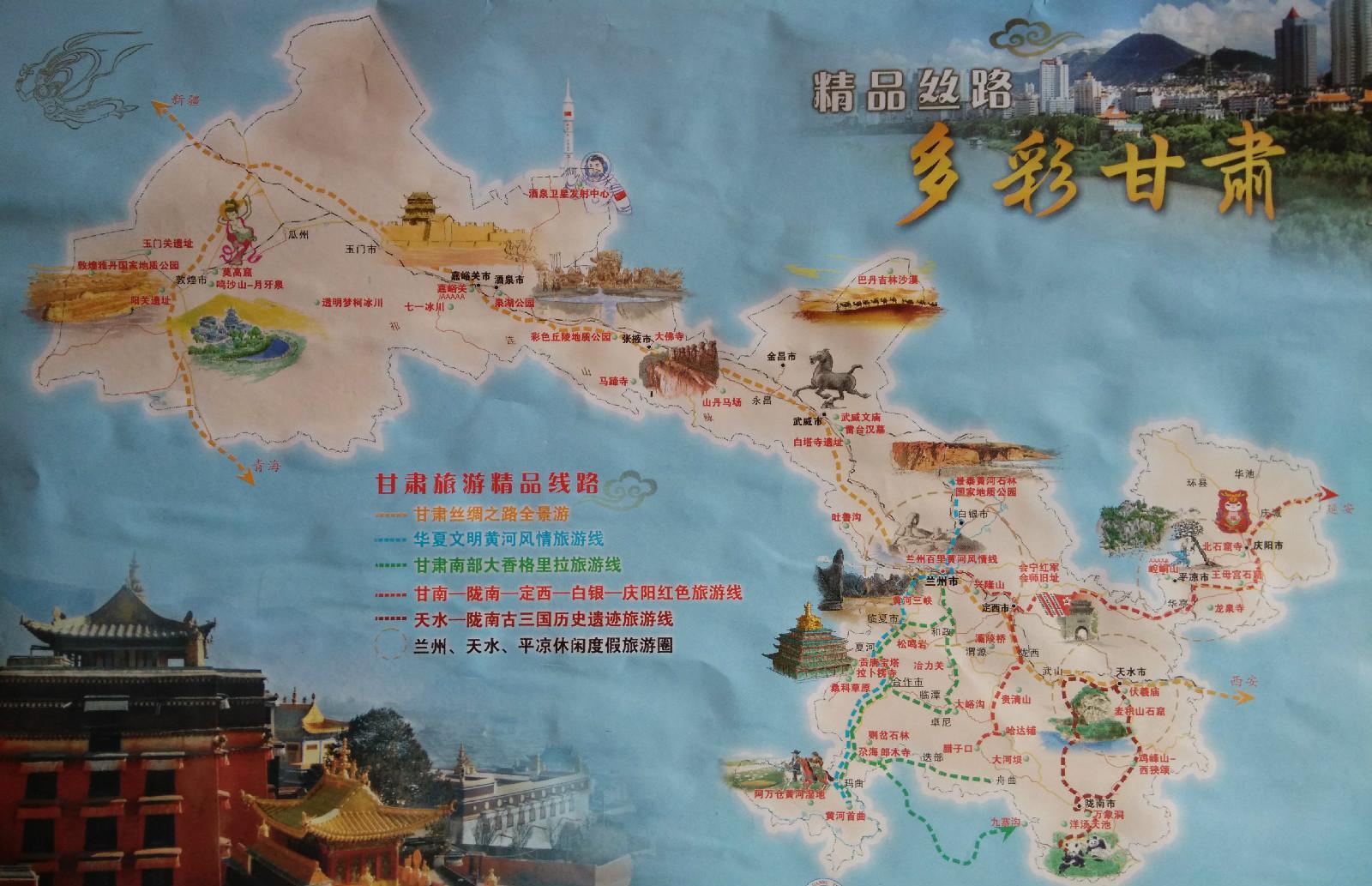 甘肃旅游最值得推荐的景点一览,去甘肃不可错过的热门
