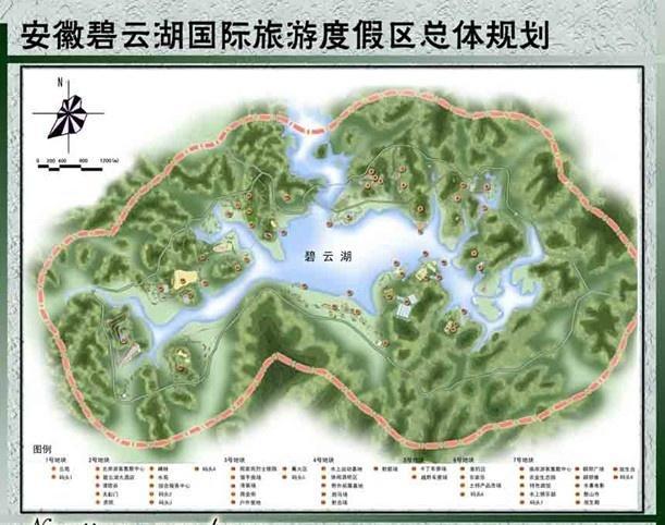 景区规划图