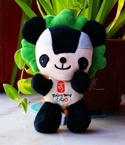 福娃晶晶(北京2008年奥运会吉祥物)