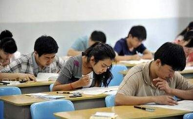 2019上海事业单位考试