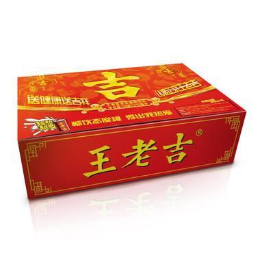 """夫妻关系)两人同样因饮用从创业路某美宜佳购买绿色纸盒包装""""王老吉"""""""