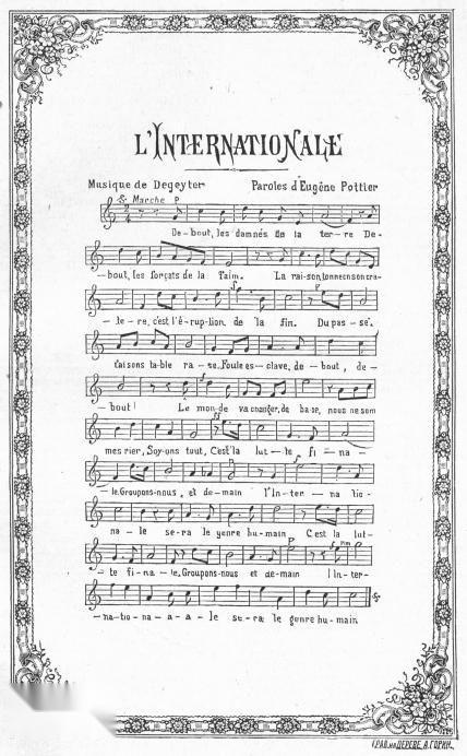 沙皇俄罗斯国歌简谱