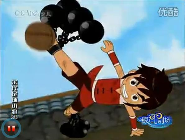蹴鞠的动画片-宋代足球小将图册