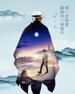 一千零一夜 出走季(綜藝)