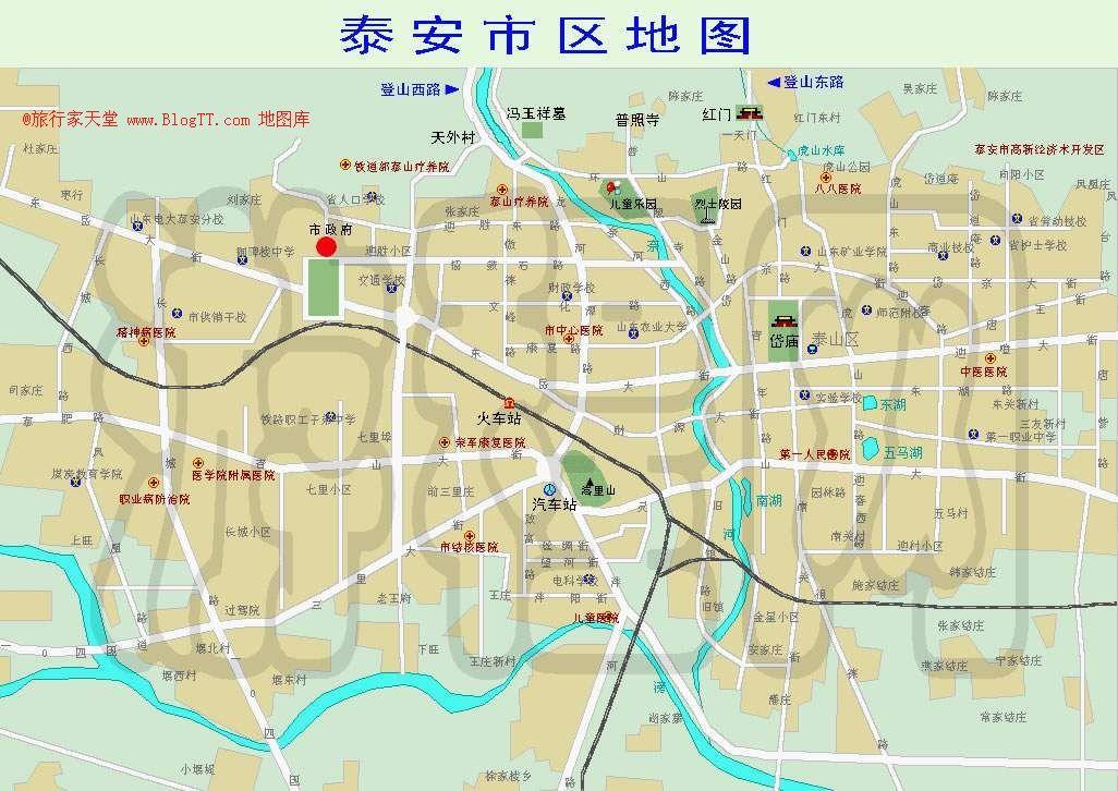 山东省地�_泰安(山东省地级市)