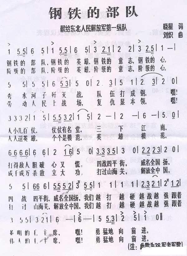 一起走谭晶mp3简谱