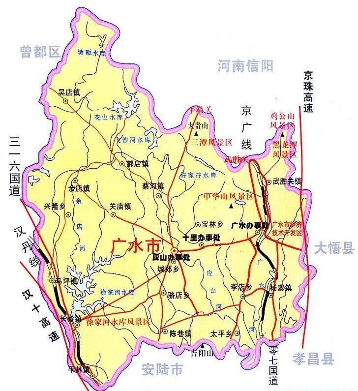 广水2017年经济总量_经济发展图片