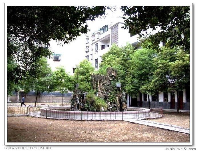 邵阳市四中图册图片