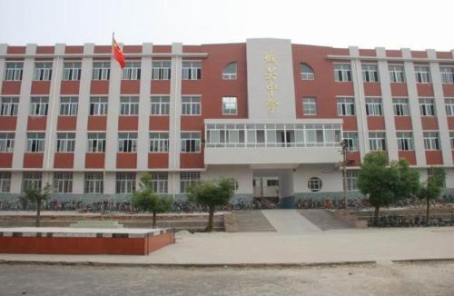 汉川城关中学
