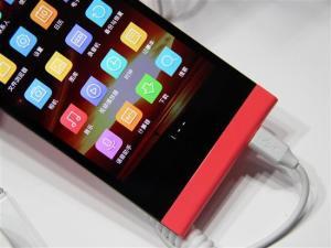 "nibiru手机是北京尼比鲁电子商务有限公司于2014年推出手机品牌,"""