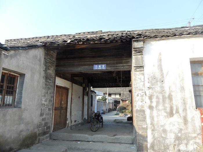 泗门镇阁老府别墅的顶楼v别墅房间斜图片
