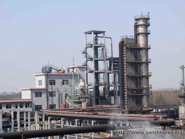 青岛钢铁集团兖州焦化厂