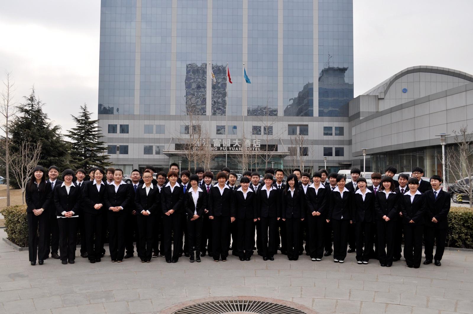 北京大学王选计算机研究所