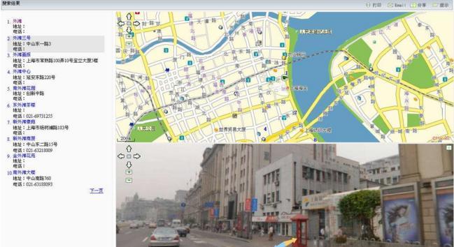 北京环境地图手绘