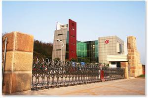 四川音乐学院绵阳艺术学院羌族文化协会