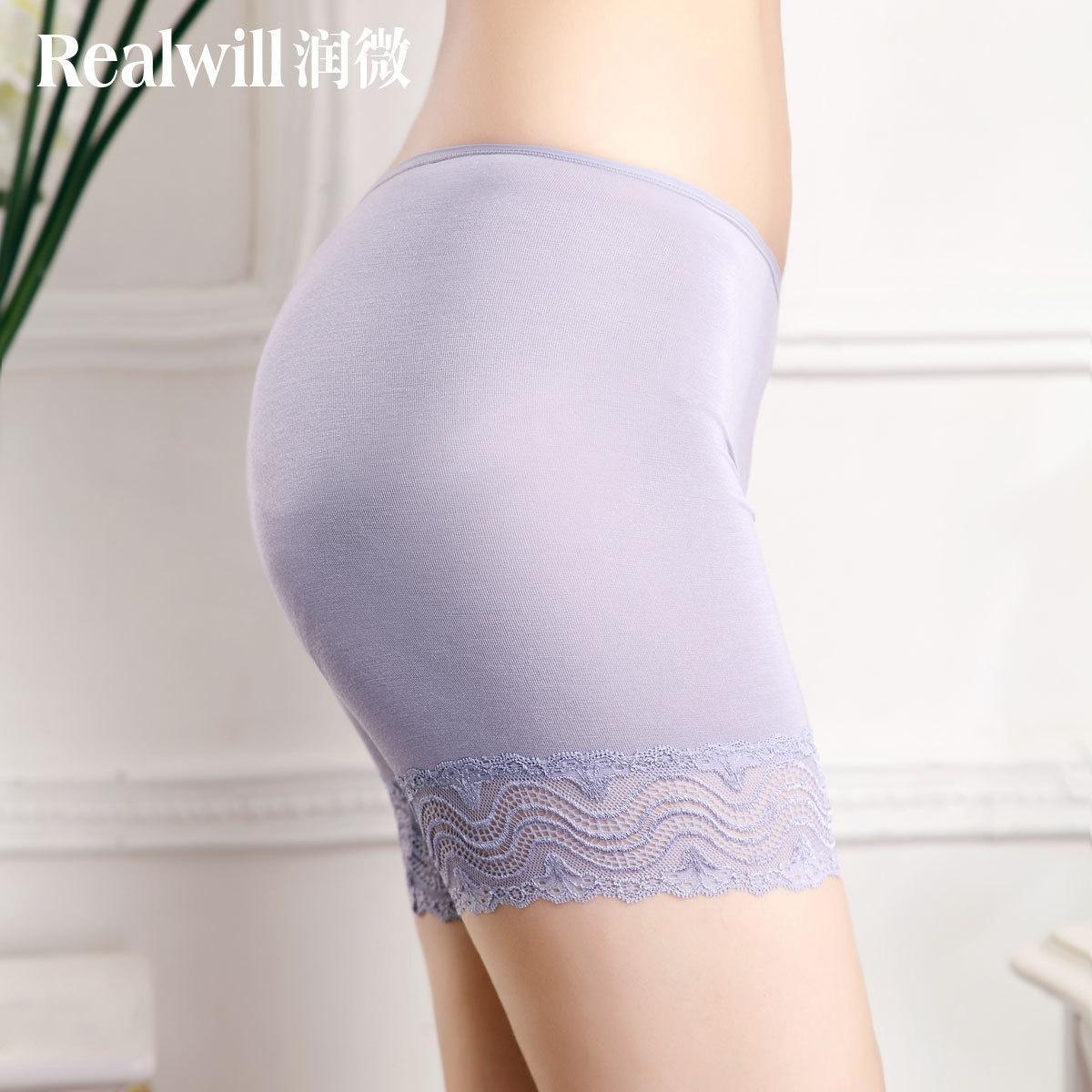 小舞安全裤图片