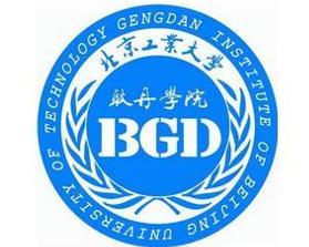 北京工业大学耿丹学院校徽图片
