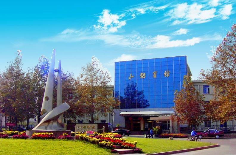 山东铝业职业学院图册图片