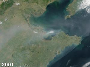 记录雾霾对北京的影响