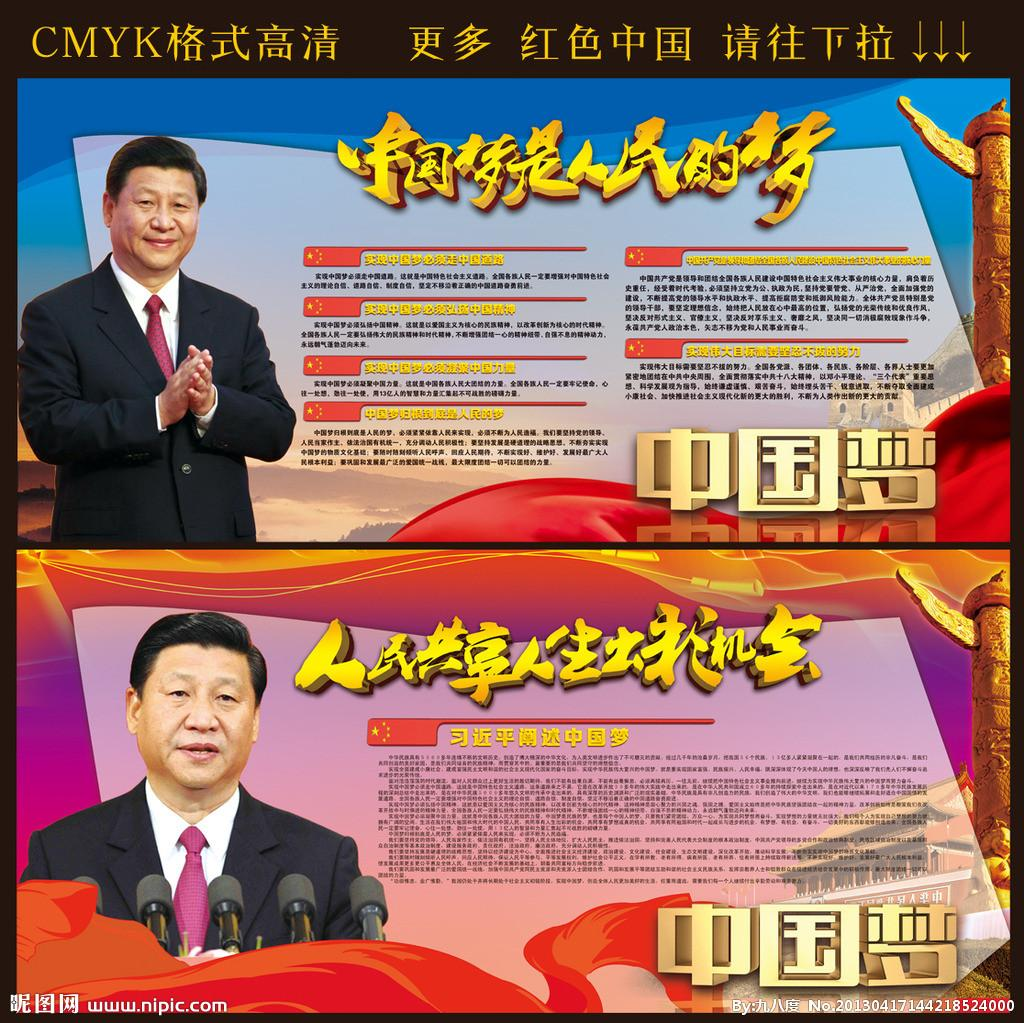 中国人民实现中国梦的愿望是强烈而迫切的,这也从宏观角度有力解释了
