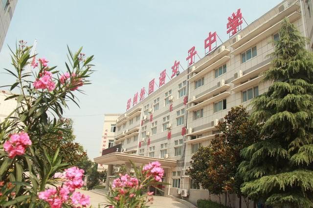 郑州外国语女子中学图册图片