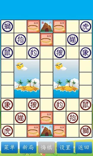 16张动物棋棋盘怎么画