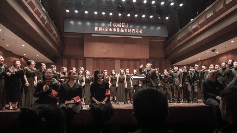 上海彩虹室內合唱團