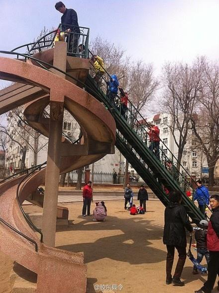 青岛嘟哒儿童公园