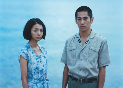 (海辺の生と死)是一部由越川道夫执导,满岛光,永山绚斗等主演的电影