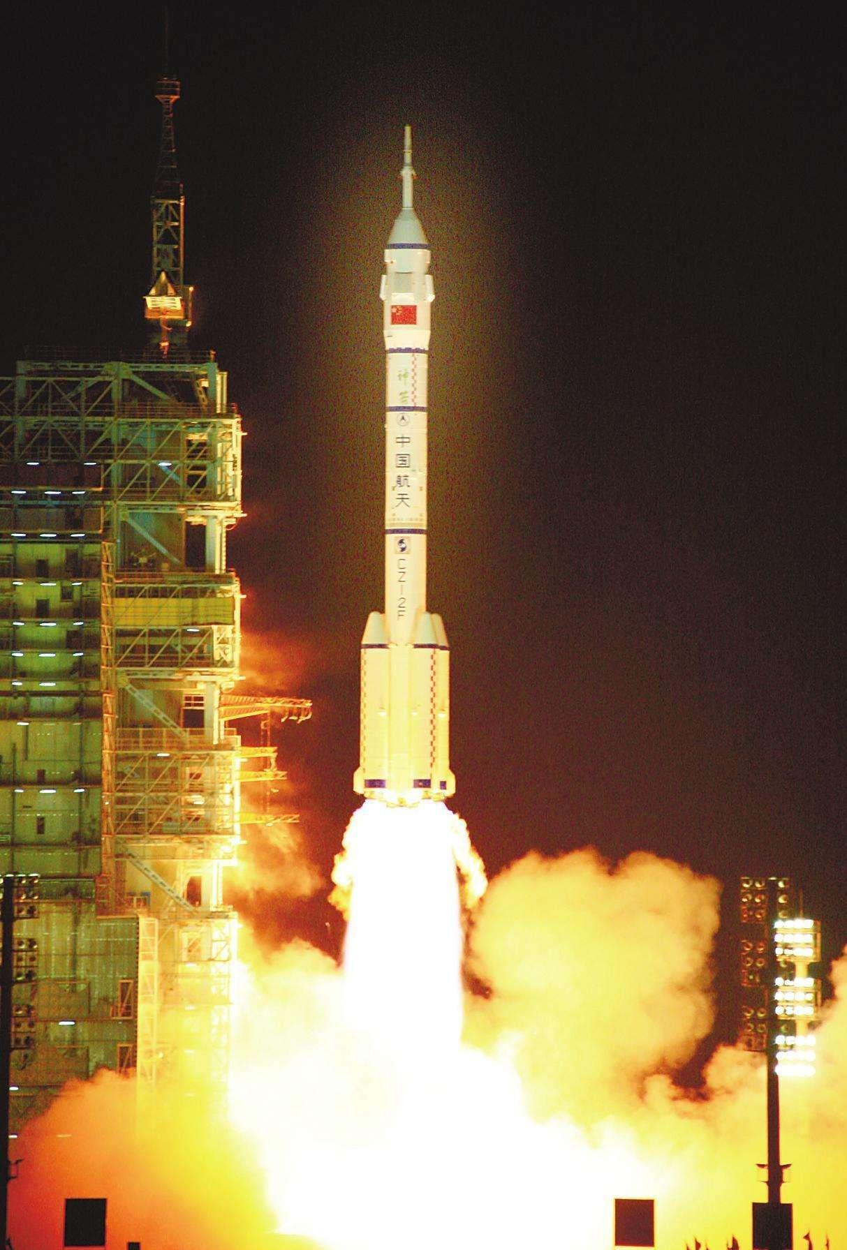 长征系列火箭图片