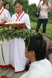 端午浴兰仪式