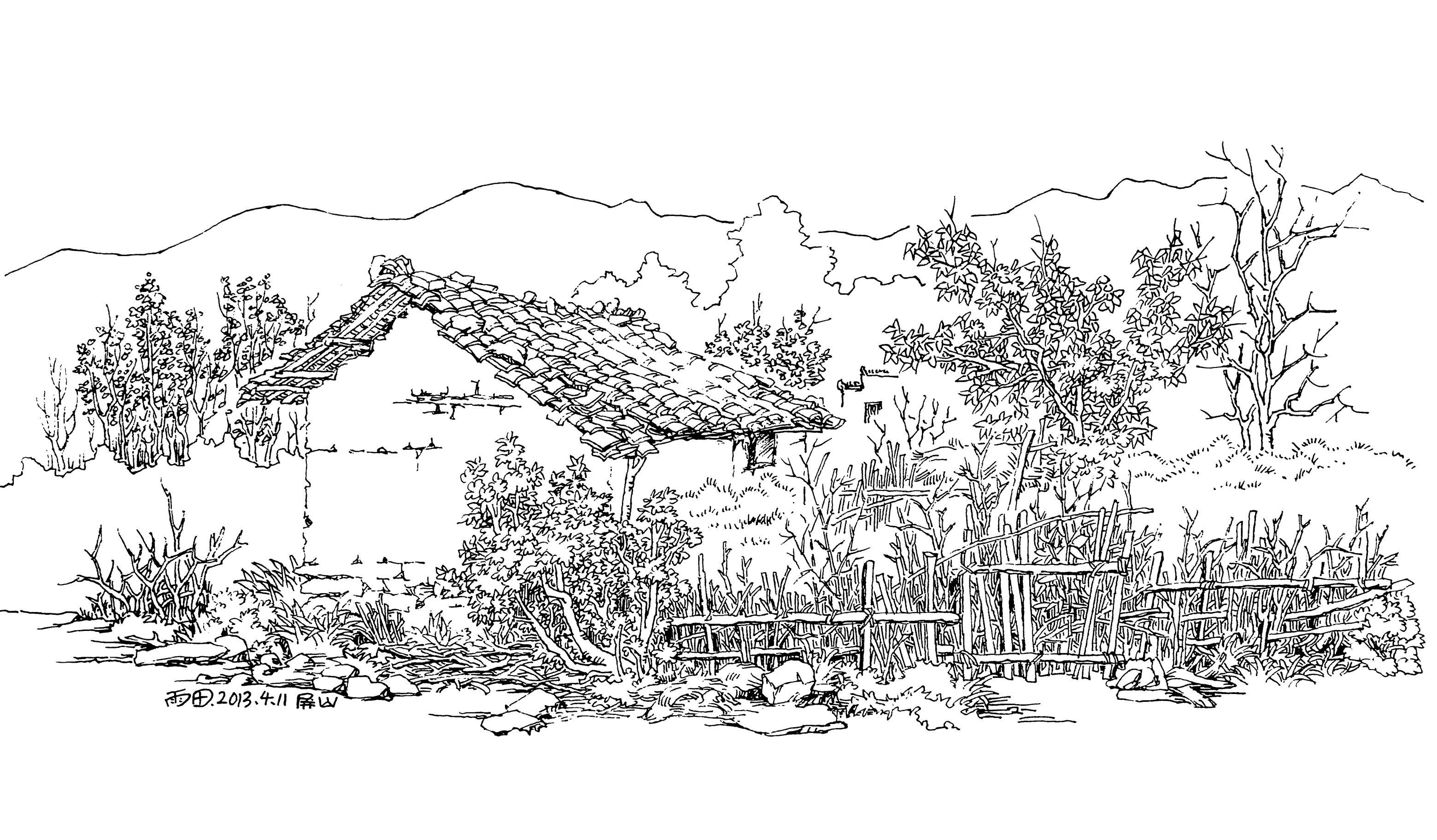 皖南印象 屏山写生作品集 这是我近几年在黟县屏山的钢笔速写写生作品