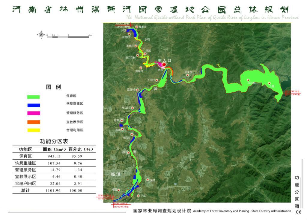 河南林州淇淅河国家湿地公园图片