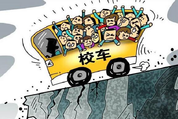 为加强校车安全管理,保障乘车幼儿,学生人身安全,国务院法制办会同有