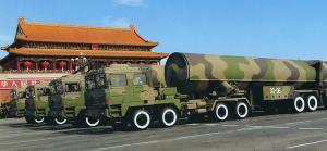 东风-31导弹