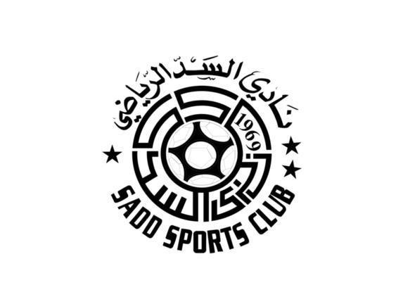 萨德体育俱乐部