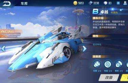 qq飞车(2008年腾讯游戏发行赛车网络游戏)
