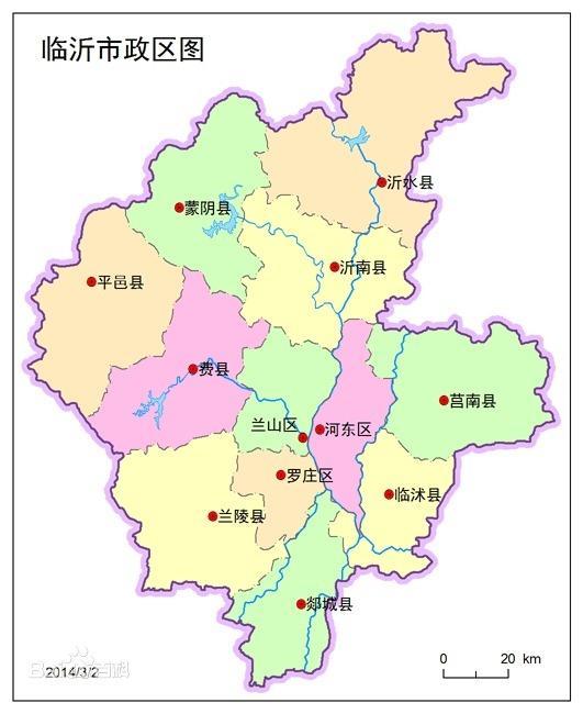 山东省地�_临沂(山东省地级市)