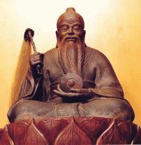 Image result for 轩辕老祖
