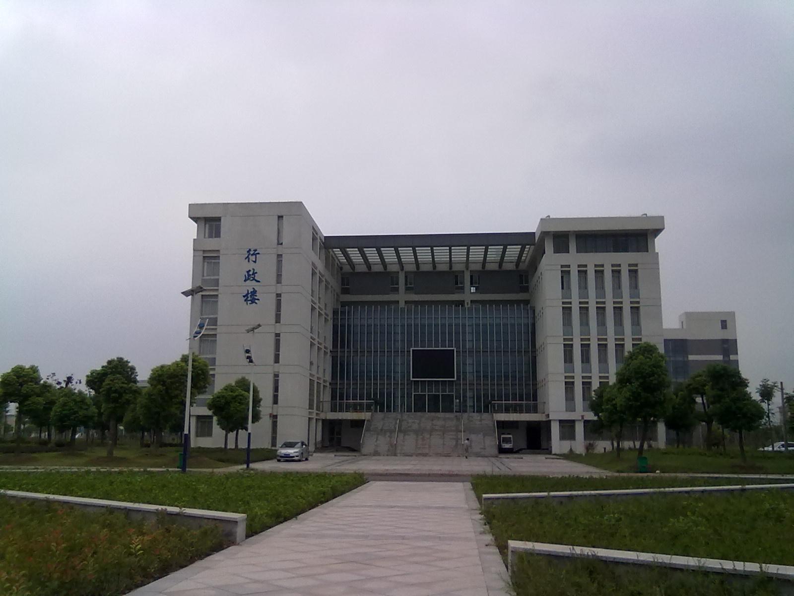 合肥职业技术学院图册